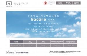 hacoretop