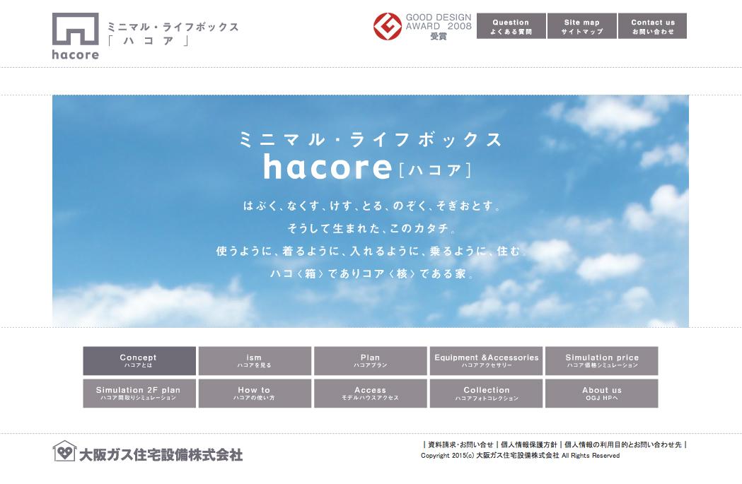 OGJ hacore総合企画
