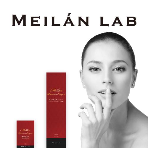 Meilán Laboratory