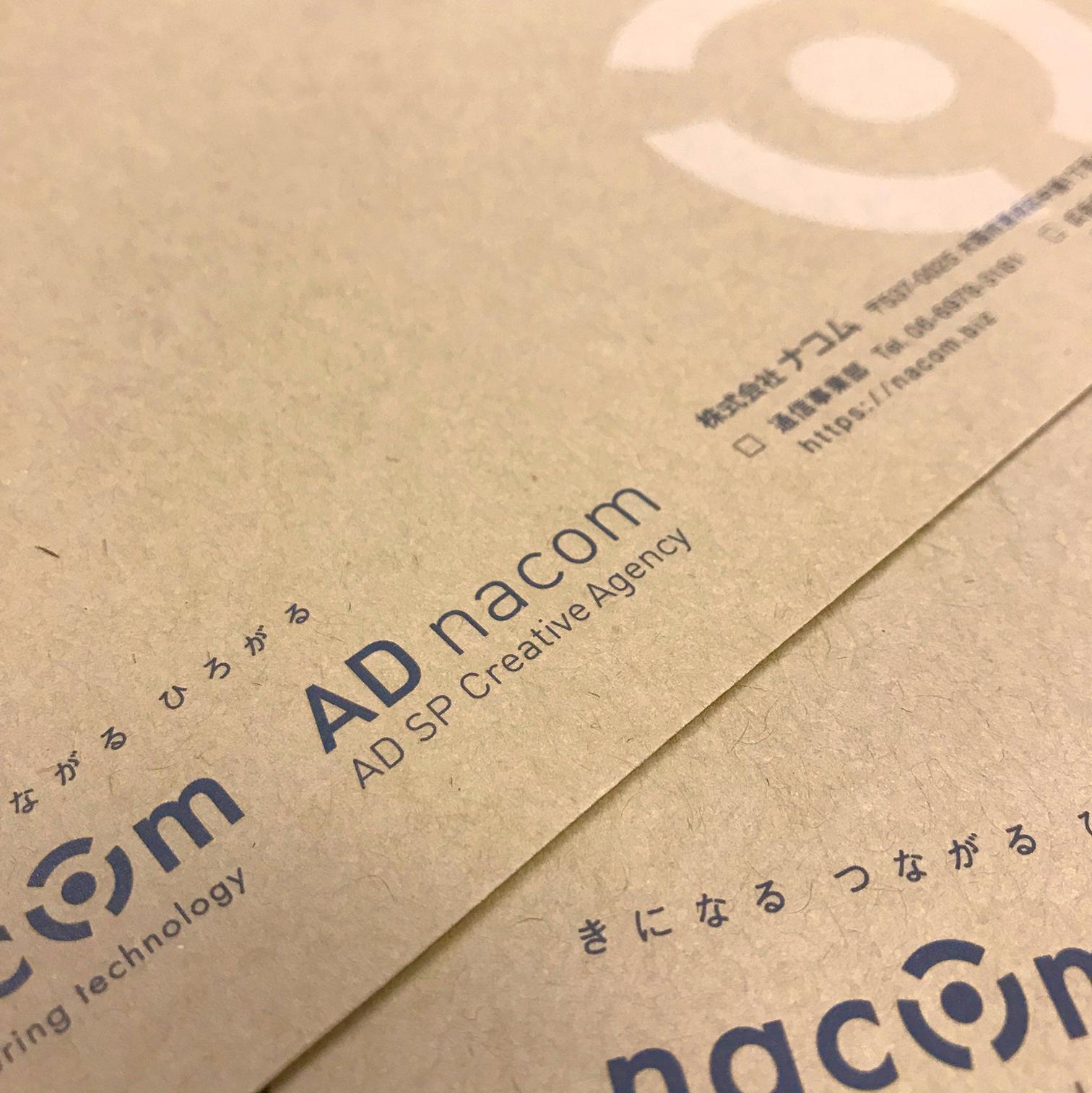 自社ツール 封筒