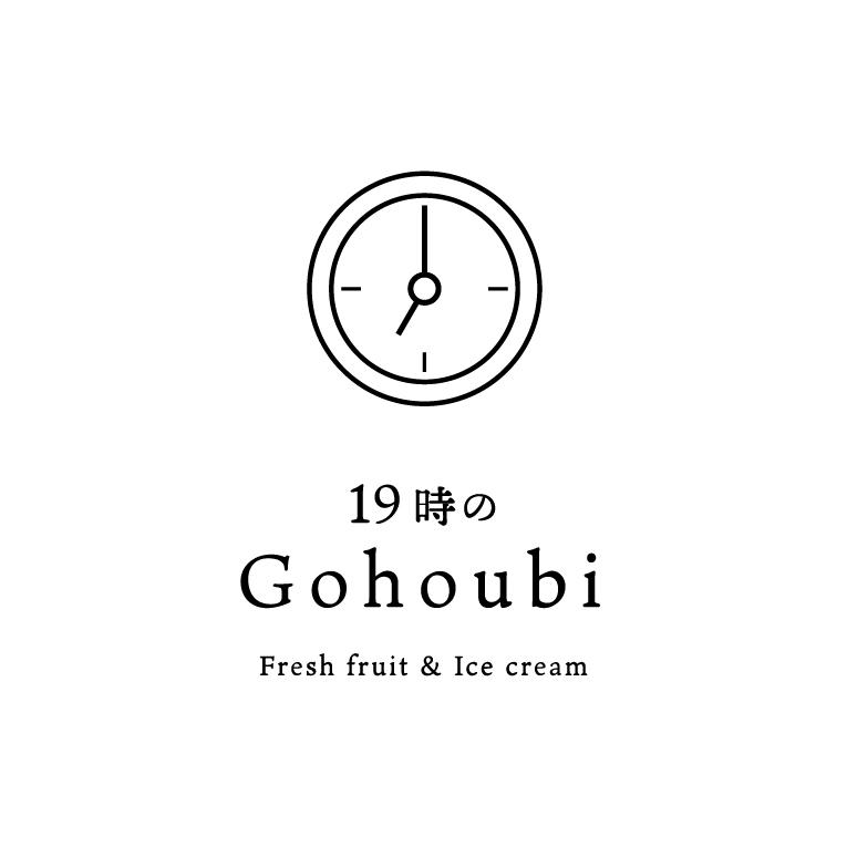 アイスクリーム店 VI